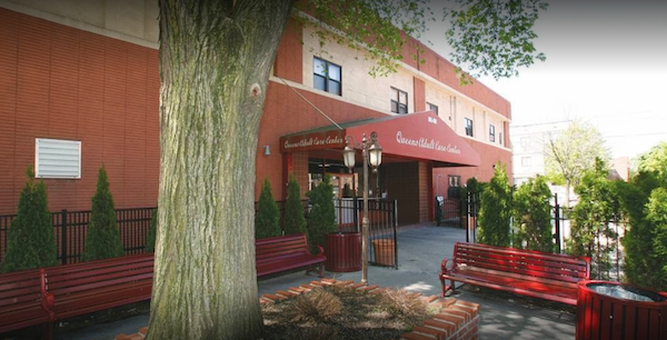 image of Queens Adult Care Center